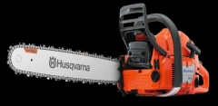 Rental store for SAW,CHAIN HUSQ 20 in Hackettstown NJ